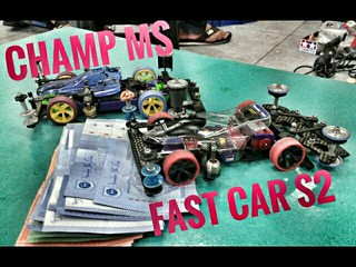 luck ms n s2 funrace mini